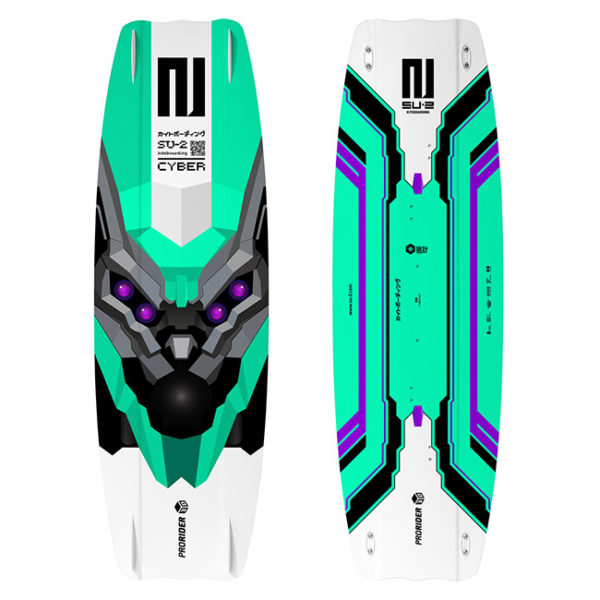 ProRider 3D Kiteboard